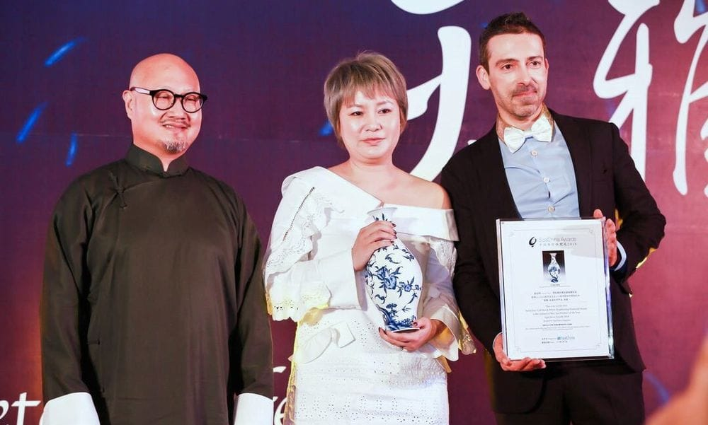 Swissline Diamond Serum Spa China Awards