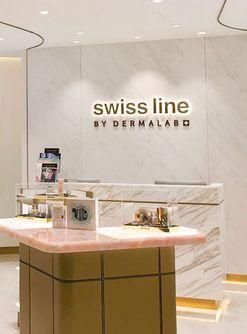 https://www.swissline-cosmetics.com/en/content/59-swissline-boutique-hong-kong